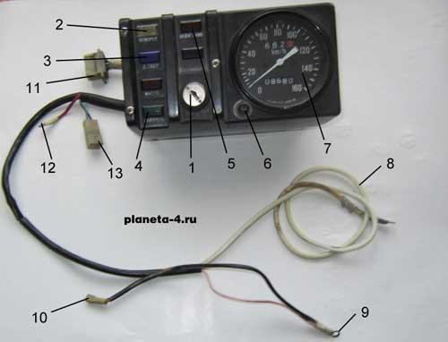 схема зажигания иж юпитер 5